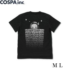 【送料無料キャンペーン中】鬼滅の刃 グッズ 公式 ねずこ 服 籠の中の禰豆子 Tシャツ 黒 M L XL サイズ COSPA