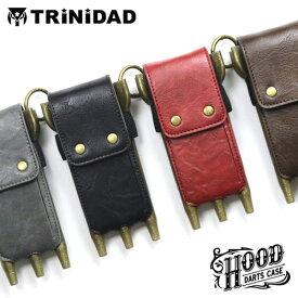 ダーツケース TRiNiDAD HOOD トリニダード フード YADOKARI付き ブラック レッド ブラウン グレー