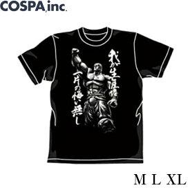 北斗の拳ラオウ昇天Tシャツ BLACK ブラックCOSPA コスパTシャツ アニメ グッズパーティー イベント