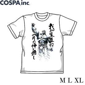 北斗の拳ラオウ昇天Tシャツ WHITE ホワイトCOSPA コスパTシャツ アニメ グッズパーティー イベント