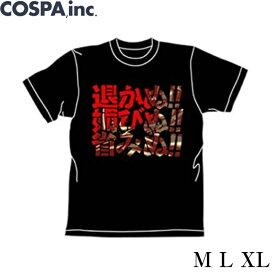 北斗の拳帝王のTシャツ BLACK ブラックCOSPA コスパTシャツアニメグッズコスプレ 衣装パーティー イベントハロウィン 仮装