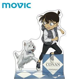 名探偵コナン アクリルスタンド コナン 犬散歩Ver. 公式 ムービック