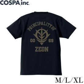 機動戦士ガンダム グッズ 服 ジオン軍ヘビーウェイトTシャツ 黒 公式 COSPA コスパ 洋服