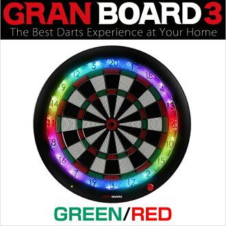 GRAN BOARD3 그란보드 3 그린/레드록 빨강 스마트 폰과 연결되는 세계 최초의 전자 다트 보드 GRAN DARTS 그란다트 Bluetooth