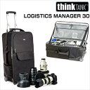 Logisticsmanager