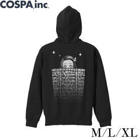 鬼滅の刃 グッズ 公式 ねずこ 籠の中の禰豆子 ジップパーカー 黒 M L XL サイズ COSPA