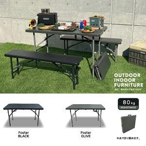 SLOWER アウトドア フォールディングテーブル フォスター 折り畳み式 キャンプ ベランダ ベンチ
