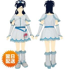 【あす楽】キュアホワイト コスチュームセットコスプレ 衣装ふたりはプリキュア