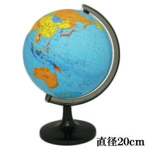地球儀 縮尺1/6300万 検索用→ 子供用 インテリア地球儀 学習用 学習