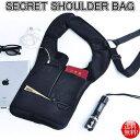 多機能 ボディバッグ (左肩用)検索用→ 大量ポケット シークレット ショルダー バッグ 防犯対策 海外 旅行 収納 ジ…