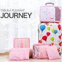 10カラー トラベル収納ポーチ6点セット 検索用→ 旅行 スーツケース 収納ポーチ 便利 グッズ トラベルポーチ バッグ…
