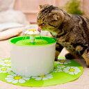 フラワーファウンテン ペット用給水器 検索用→ 猫 水 犬用 猫用 水飲み 給水器 猫用品 犬用品 ペット用品 自動 ペッ…