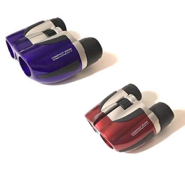あす楽対応 ミザール新製品! ズーム双眼鏡 10倍(最大30倍)レンズはクリアーなマルチコーティング仕様 ★デザイン性・質感・重視! カラーバリエーションはレッド・パープルから選択できます NEWモデル!