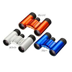 ★NIKON ニコン双眼鏡携帯性に優れた軽量・コンパクトボディー ホワイト・ブルー・オレンジ選択可
