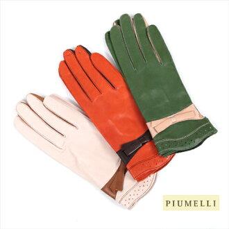 新皮乌梅利 / pumellinappe x 的丝绸衬里手套意大利制造所有颜色 P08Apr16