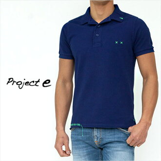 Project e Project e Polo Polo Shirt short-sleeved blue Blueberry SLIM FIT ms-blueberry P08Apr16