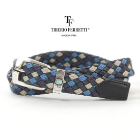 TIBERIO FERRETTI ティベリオフェレッティ スリーカラーイントレチャート レザーxコットン 袋メッシュベルト ブルー 1139-blue