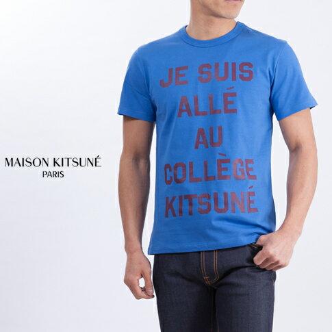 MAISON KITSUNE メゾンキツネ 半袖 Tシャツ blue ブルー ss16m701-bl