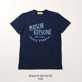 MAISON KITSUNE メゾンキツネ 半袖 Tシャツ TEE SHIRT PALAIS ROYAL ss17m711-db ダークブルー