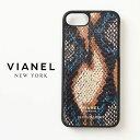 Vianel op iphone01