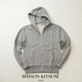 【2020半期決算セール】MAISON KITSUNE メゾンキツネ スウェット パーカー トリコロールFOX グレー 00304km-grm