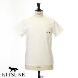 MAISON KITSUNE メゾンキツネ 半袖 Tシャツ ラバーワッペンTシャツ ECRU オフホワイト TEE SHIRT PRESTING FOX PATCH 0108kj-0011-ecru
