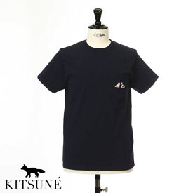【2020FINALSALE開催】MAISON KITSUNE メゾンキツネ 半袖 Tシャツ ラバーワッペンTシャツ NAVY ネイビー TEE SHIRT PRESTING FOX PATCH 00108kj-0011-navy