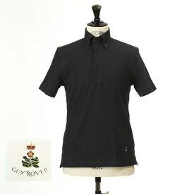 最終値下げクリアランスセールGuy Rover ギローバー 鹿の子 ポロ ボタンダウン 半袖ポロシャツ 台衿付き ネイビー pc224-591500-04
