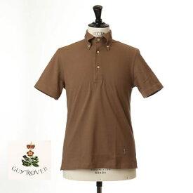 最終値下げクリアランスセールGuy Rover ギローバー 鹿の子 ポロ ボタンダウン 半袖ポロシャツ 台衿付き ブラウン pc224-591500-16