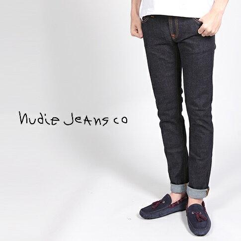 【全品ポイント還元中】【最終値下げ 決算売り尽くしSALE開催】ヌーディージーンズ Nudie Jeans TIGHT LONG JOHN タイトロングジョン 極細モデル ORG.TWILL RINSEDストレッチデニムスーパーストレッチスリムジーンズ42161-1023-035