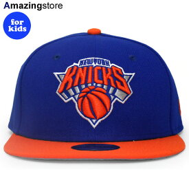 【子供用】ニューエラ 9FIFTY スナップバック ニューヨーク ニックス 【YOUTH NBA BASIC SNAPBACK/RYL BLUE-ORG】 NEW ERA NEW YORK KNICKS [19_10RE_19_11RE]