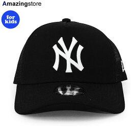 【あす楽対応】【子供用】ニューエラ 9FORTY メッシュキャップ ニューヨーク ヤンキース 【YOUTH MLB A-FRAME TRUCKER MESH CAP/BLACK-WHITE】 NEW ERA NEW YORK YANKEES ブラック [ 20_3_2KIDS]