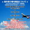 Shohei Otani position team Los Angeles Angels MAJESTIC LOS ANGELES ANGELS OF ANAHEIM [18_5_3aag18_5_4]