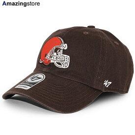 47ブランド クリーブランド ブラウンズ 【NFL CLEAN UP STRAPBACK CAP/BROWN】 47BRAND CLEVELAND BROWNS [19_11_1FTS 19_11_2]