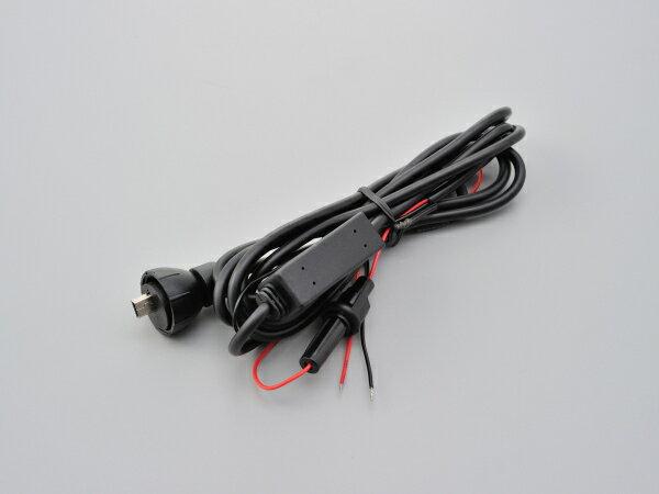 【96866】ドライブレコーダーDDR-S100用補修パーツ 12V電源ケーブル ハーレーパーツ