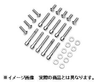 【ボルト】 プライマリー ボルトキット DS175007 ハーレーパーツ