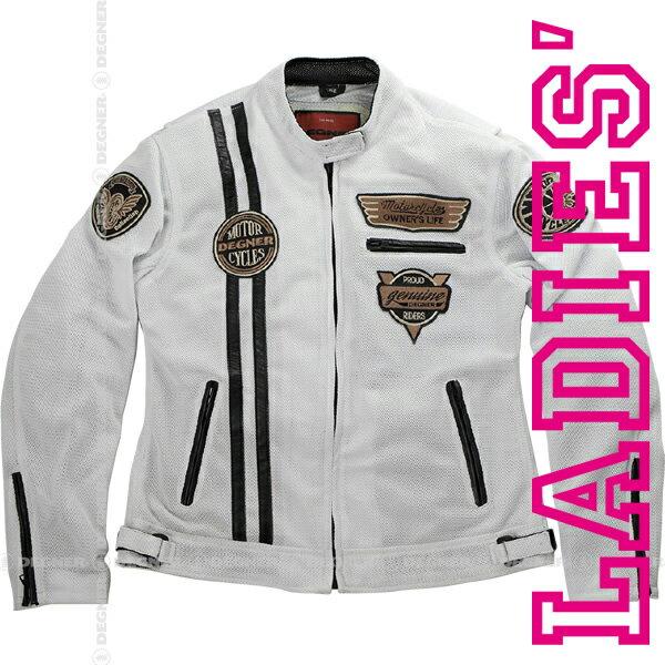 【dg16sj-6-wt】DEGNER レディースメッシュジャケット ホワイト ハーレーパーツ