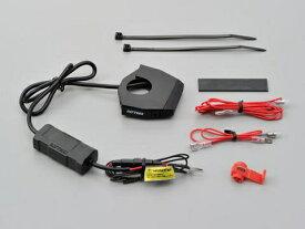 【98438】 バイク専用電源 スレンダーUSBポート:22.2/25.4mm径ハンドルバーに適合/