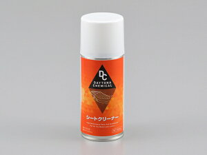 【97548】 シートクリーナー