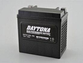 【92892】 DAYTONA ハイパフォーマンスバッテリー:1997年以降ツーリングモデル、2014年以降トライクモデルに適合/66000212