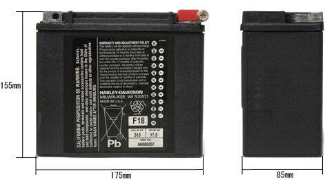 【66000207】 ハーレー純正バッテリー:1997〜03年スポーツスターモデル、1997〜17年ダイナモデル、1997年以降ソフテイルモデル、2007〜17年V-RODモデルに適合 (但し2007年VRSCRは除く) (旧品番:65989-97D)
