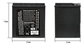 【66000212】 ハーレー純正バッテリー:1997年以降ツーリングモデル、2014年以降トライクモデルに適合 (旧品番:66010-97D)