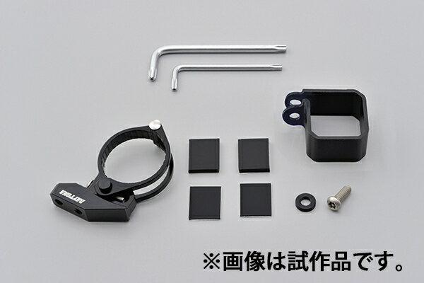 【98699】 ドライブレコーダーDDR-S100用アルミ製フォーククランプ