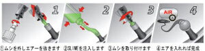 SLIMEパンク防止剤8oz【チューブタイヤ用】