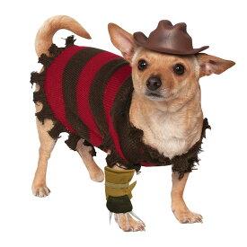 フレディ エルム街の悪夢 衣装、コスチューム 犬用 ホラー映画 FREDDY