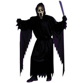 ゴーストフェイス スクリーム 衣装、コスチューム 子供男性用 ホラー ハロウィン コスプレ