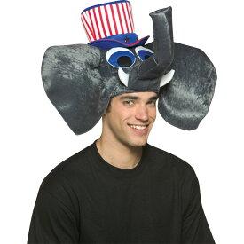 ゾウ 帽子 ハット ヘッドピース アメリカ 大人用 コスプレ