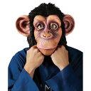 チンパンジー マスク 動物 コスプレ グッズ