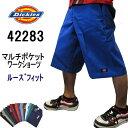 ディッキーズ Dickies メンズ ポケット付きショートパンツ 42283 ハーフパンツ セルフォンポケット付 ショートパンツ 短パン 28-38インチ di...