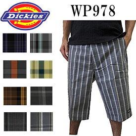 ディッキーズ Dickies ハーフパンツ ショートパンツ 978 チェックハーフパンツ 短パン メンズファッション ズボン ショーツ 格子 大きいサイズ メンズ